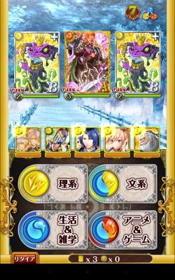 古の森の千年桜 (5)
