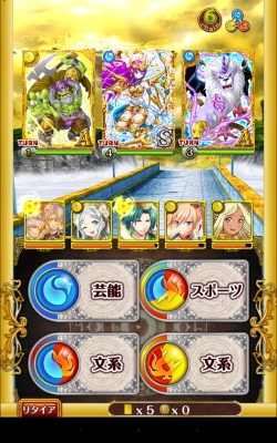 イタズラ女神とうさぎのおはなし 封域級 (10)