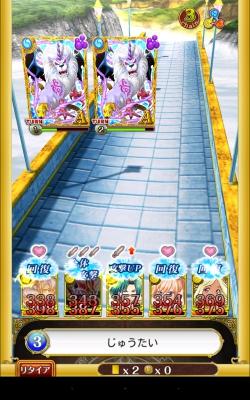 イタズラ女神とうさぎのおはなし 封域級 (6)
