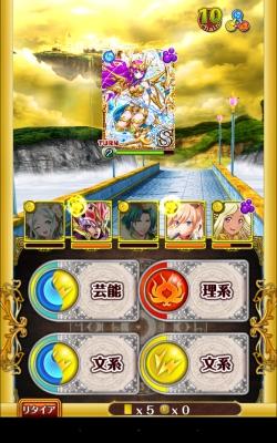 イタズラ女神とうさぎのおはなし 封域級 (21)
