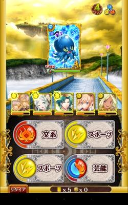 イタズラ女神とうさぎのおはなし 封域級 (7)
