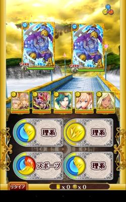 イタズラ女神とうさぎのおはなし 封域級 (1)