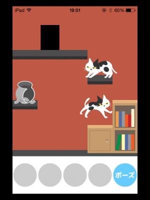 ネコ脱出 (4)