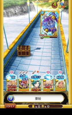 イタズラ女神とうさぎのおはなし 封域級 (3)