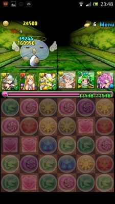 Screenshot_2014-04-02-23-48-12