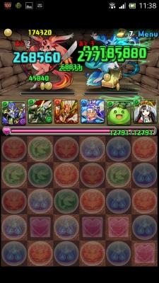 Screenshot_2014-04-20-11-38-41