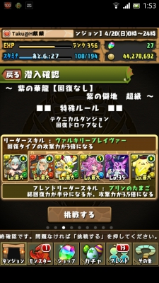 Screenshot_2014-04-21-01-53-36