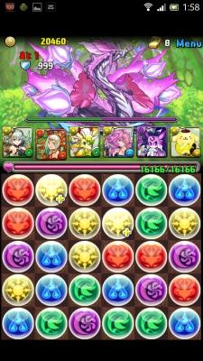 Screenshot_2014-04-21-01-58-28