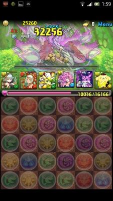 Screenshot_2014-04-21-01-59-48