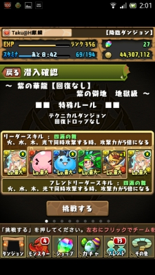 Screenshot_2014-04-21-02-01-21