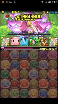 Screenshot_2014-04-21-02-08-11