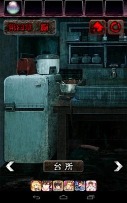 脱出ゲーム 心霊廃墟からの脱出 (34)