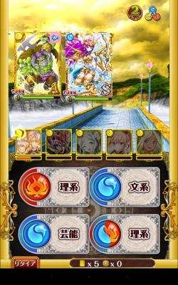 イタズラ女神とうさぎのおはなし 封域級 (17)