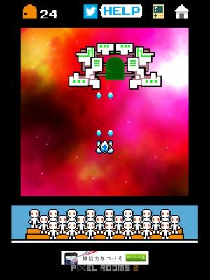ピクセルルーム2 攻略 (100)