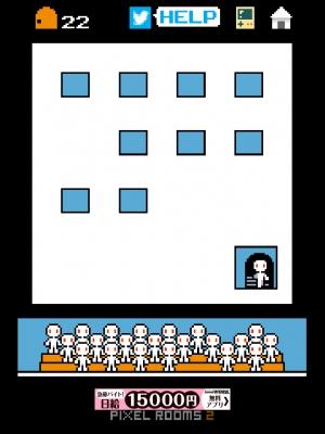 ピクセルルーム2 攻略 (95)