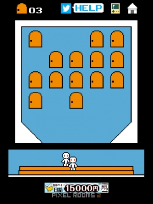 ピクセルルーム2 攻略 (7)