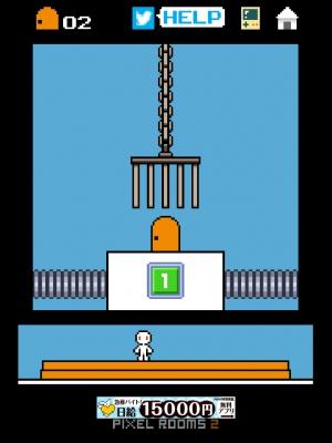 ピクセルルーム2 攻略 (5)