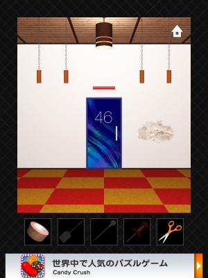DOORS3 攻略 (25)
