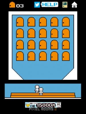 ピクセルルーム2 攻略 (6)