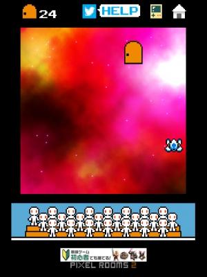 ピクセルルーム2 攻略 (103)