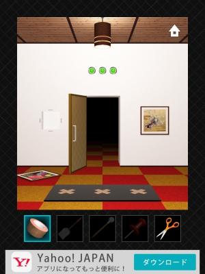 DOORS3 攻略 (10)
