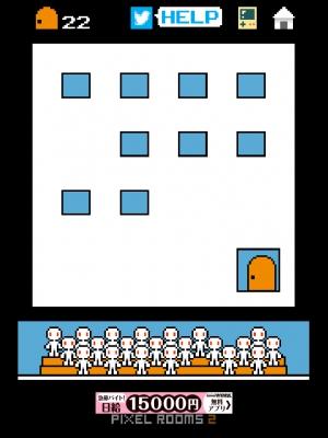 ピクセルルーム2 攻略 (94)