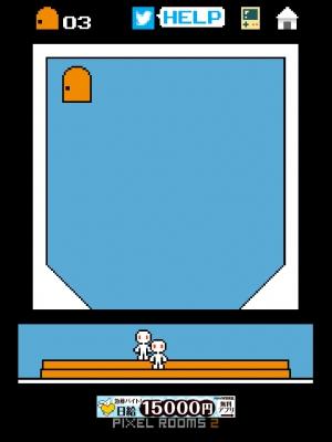 ピクセルルーム2 攻略 (9)