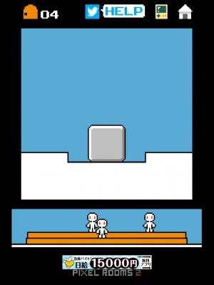ピクセルルーム2 攻略 (11)