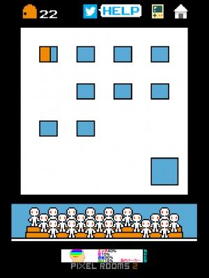 ピクセルルーム2 攻略 (91)