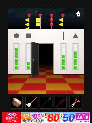 DOOORS3 攻略 (5)