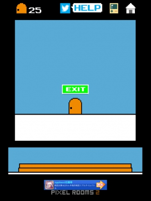 ピクセルルーム2 攻略 (109)