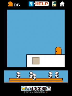 ピクセルルーム2 攻略 (17)