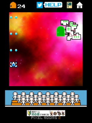 ピクセルルーム2 攻略 (102)