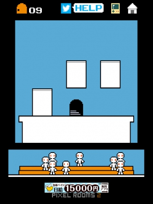 ピクセルルーム2 攻略 (32)