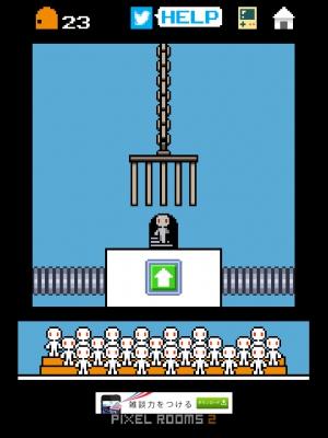 ピクセルルーム2 攻略 (99)
