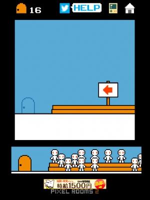 ピクセルルーム2 攻略 (64)