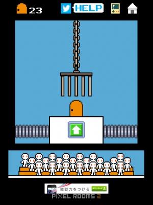 ピクセルルーム2 攻略 (98)