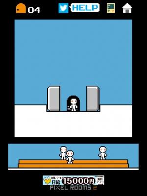 ピクセルルーム2 攻略 (13)