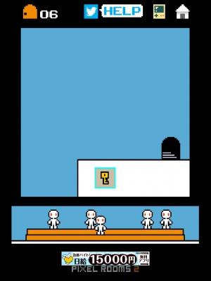 ピクセルルーム2 攻略 (20)