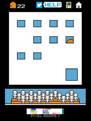 ピクセルルーム2 攻略 (92)