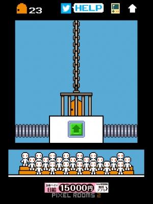 ピクセルルーム2 攻略 (96)