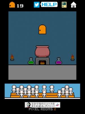 ピクセルルーム2 攻略 (80)