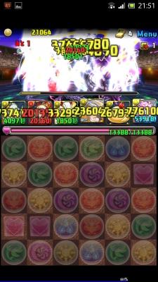 Screenshot_2014-04-30-21-51-56