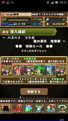 Screenshot_2014-05-01-10-11-53