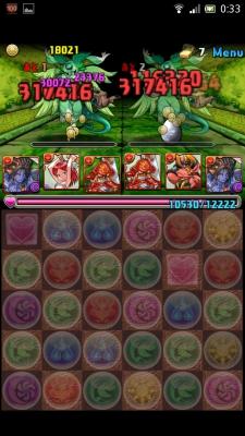 Screenshot_2014-05-25-00-33-43