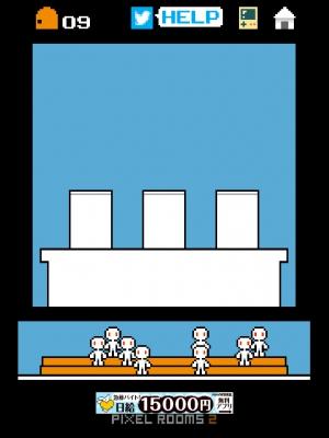 ピクセルルーム2 攻略 (28)