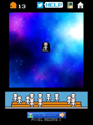 ピクセルルーム2 攻略 (49)
