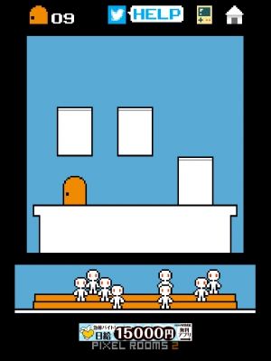 ピクセルルーム2 攻略 (30)