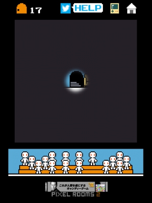 ピクセルルーム2 攻略 (68)