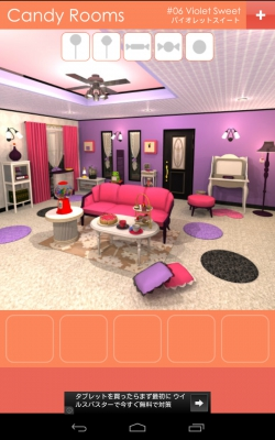 candy rooms 6 (1)